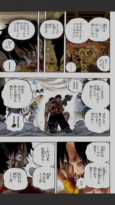 """[3] """"I know. If you ever see Dadan again...please give my regards. Dying makes me feel nostalgic...even for Dadan. But there's one thing left undone. I wasn't able to see your dream through the end. But you... I know you can do it. You're my little brother!!"""""""
