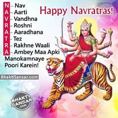 Shubh Navratri Images, Pictures, Durga Photos for Facebook, Whatsapp