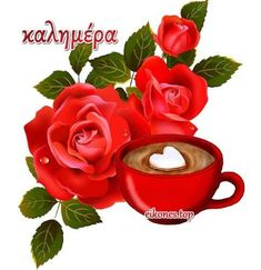 Greek Language, Good Morning, Rose, Tableware, Flowers, Plants, Buen Dia, Pink, Dinnerware