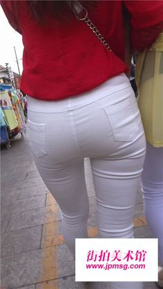 visible panty line white Curvy Jeans, Sexy Jeans, Skinny Jeans, Sheer Underwear, See Through Dress, Skin Tight, White Pants, Girls Jeans, Cool Girl