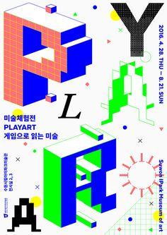 Graphic Artwork, Graphic Design Posters, Isometric Design, Isometric Grid, Museum Poster, Branding Design, Logo Design, Internet Art, Id Design