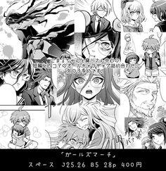 「学トラ6新刊サンプル」/「chi*ko」の漫画 [pixiv]