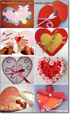 валентинки своими руками из картона