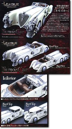 Movie Cars, Rear View