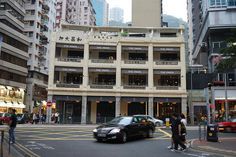 The Pawn- Wanchai Hong Kong by martinarcher, via Flickr
