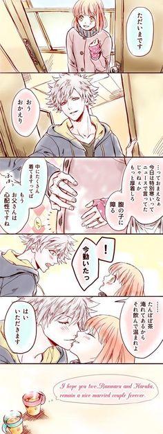 【蘭春漫画】いつまでもうぶなまぁ様でいてほしいと言いたかったpic.twitter.com/f8pOfXJeN6