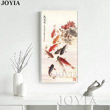 405b9b4510f1 5.87 40% de DESCUENTO|3 piezas de arte de pared cuadro de caligrafía  tradicional China pintura Koi pez loto lienzo impresiones para la  decoración de la sala ...