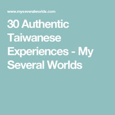 30 Authentic Taiwanese Experiences - My Several Worlds