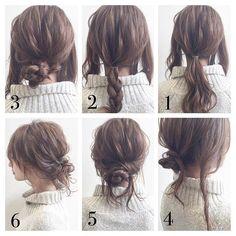 やってみてください✨ 1.サイドを外してバックを1つ結びにします。 2.毛先を三つ編みにします。 3.お団子にします。 4.サイドをロープ網にします。 5.お団子に巻きつけます。 6.ほぐして完成です。 もっと簡単で新しいヘアアレンジが思いつきますように #ワンランク上のヘアアレンジ #プロセス #ヘアアレンジプロセス #大人女子 #ヘアセット #ヘア#髪型#ヘアアレンジ#簡単アレンジ#ボブ#編み込み#ヘアメイク#ファッション#コーデ#メイク#ネイル#くるりんぱ#ブライダル#結婚式 #アクセサリー#bridal#hairmake#ootd#hair#hairarrange#fashion#makeup#beauty#nail