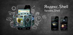 Yandex.'ten Android için ücretsiz 3D arayüz: Yandex.Shell