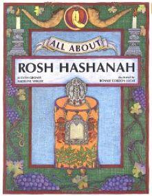 rosh hashanah night book