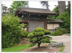 Japanese Garden Design Ideas | Japanese Garden Design Ideas » Small Japanese Garden Design Ideas ...