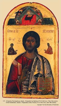 Whispers of an Immortalist: Icons of Jesus Christ 13 Orthodox Catholic, Catholic Art, Religious Art, Byzantine Icons, Byzantine Art, Christian Posters, Orthodox Icons, Renaissance Art, Illuminated Manuscript