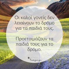 Magic Words, Greek Quotes, True Words, Good Advice, Picture Quotes, Children, Kids, Health Tips, Projects To Try