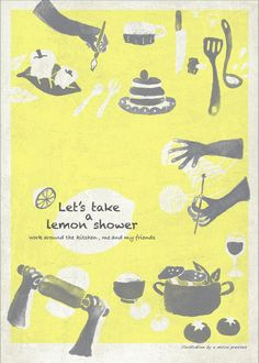 【Let's take a lemon shower!】展覽計劃