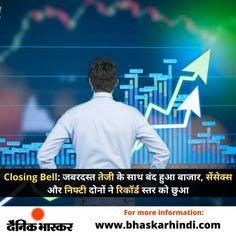 #ClosingBell: जबरदस्त तेजी के साथ बंद हुआ बाजार, सेंसेक्स और निफ्टी दोनों ने रिकॉर्ड स्तर को छुआ आगे पढ़े..... #ShareMarket #TodayShareMarket #ShareMarketinIndia #IndiaShareMarket #ShareMarketIndia #BSE #Sensex Cricket News, Bollywood News, Business News, New Technology, Sports News, Closer, Politics, Marketing, Future Tech