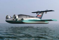 Flying Ship, Flying Vehicles, Float Plane, Ground Effects, Plane Design, Drones, Product Design, Boats, Transportation