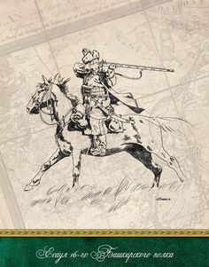 Pictures of Steppe Warriors | Steppe History Forum