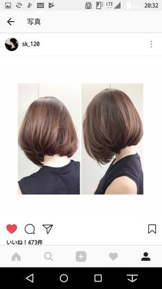 Este corte Asian Short Hair, Asian Hair, Short Hair Cuts, Medium Hair Styles, Curly Hair Styles, Round Face Haircuts, Bob Hairstyles, Bob Haircuts, Hair Dos