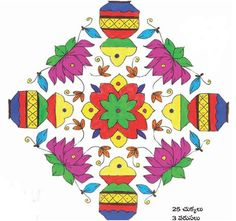 The festival of Kolam is the origin for this Rangoli design, but you can do this on any religious occasion. The design has floral motifs in the middle with four lotus shaped motifs in the Rangoli. Simple Rangoli Designs Images, Rangoli Designs With Dots, Rangoli With Dots, Beautiful Rangoli Designs, Kolam Designs, Simple Designs To Draw, Easy Designs, Rangoli Designs For Competition, Hindu Symbols