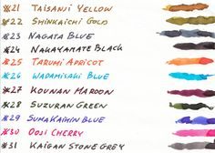 Ink Cartridges, Fountain Pen Ink, North Shore, Ink Color, Capital City, Kobe, Art Supplies, Sailor, Stationery