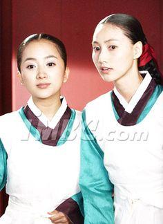 Dae Jang Geum, Lee Young, Korean Dress, Asian Beauty, Kdrama, Palace, Jewel, Female, Cooking