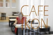 Cafe Ikon is a great place for an informal meal after exploring Ikon Gallery