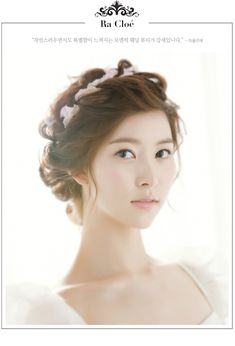 [WEDDING BEAUTY] [뷰티]웨딩 헤어메이크업 숍에서 제안하는 뉴 웨딩 뷰티 - JoinsMSN 스타일