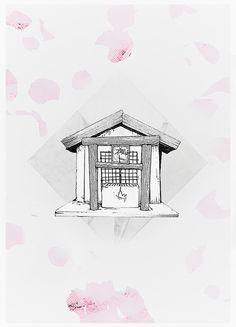mesmo sendo um templo pequeno, foi a coisa mais linda q aconteceu no anime :3