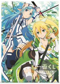 Sword Art Online /ALO - Asuna and Leafa.