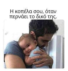 Funny Baby Memes, Funny Babies, Funny Kids, Funny Jokes, Girl Memes, Funny Facts, Happy Birthday Girlfriend, Girlfriend Meme, Memes Humor