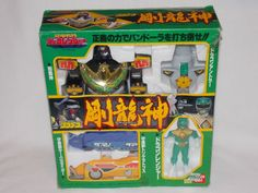 Power Rangers Green DragonZord Battle Mode Caesar Figure Megazord 1992 Bandai