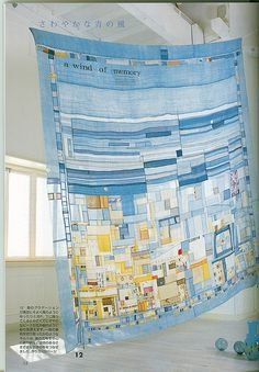 Japanese Quilt in blues and yellows.
