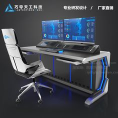 Spaceship Interior, Futuristic Interior, Futuristic Technology, Science And Technology, Cool New Gadgets, Gaming Station, Office Computer Desk, Simple Desk, Gaming Room Setup