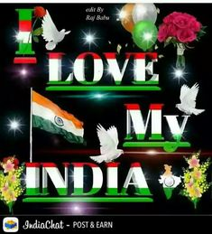 Republic Day Photos, Indian Flag Images, Indian Flag Wallpaper, Independence Day India, Gifts, Jay, Earth, Coffee, Places