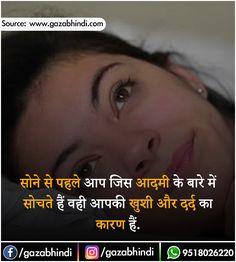 Isme bhi Bilkul correct likha h na beta