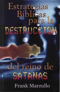 David wilkerson la cruz y el pual libro pdf estrategias biblicas para la destruccion de reino de satanas fandeluxe Images