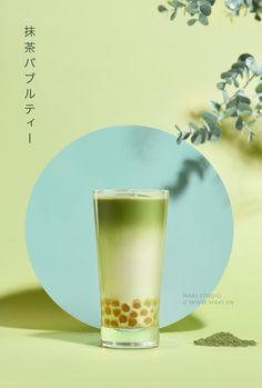 Japanese Milk Tea on Behance Food Poster Design, Food Design, Advertising Photography, Commercial Photography, Kombucha, Bubble Milk Tea, Plakat Design, Tea Design, Tea Brands