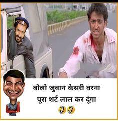 Funny Hrithik Roshan Jokes – Hindi Funny Jokes Images – Download Hrithik Roshan Funny Jokes Mirrored Sunglasses, Mens Sunglasses, Jokes In Hindi, Wayfarer, Ray Bans, Style, Fashion, Swag, Moda