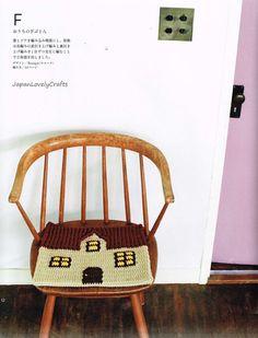 Cushion Patterns Japanese Crochet Pattern by JapanLovelyCrafts
