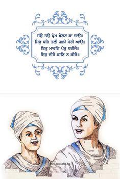 ਜਉ ਤਉ ਪ੍ਰੇਮ ਖੇਲਣ ਕਾ ਚਾਉ॥ ਸਿਰੁ ਧਰਿ ਤਲੀ ਗਲੀ ਮੇਰੀ ਆਉ॥ ਇਤੁ ਮਾਰਗਿ ਪੈਰੁ ਧਰੀਜੈ॥ ਸਿਰੁ ਦੀਜੈ ਕਾਣਿ ਨ ਕੀਜੈ॥ Dhan Sikhi! Sikh Quotes, Gurbani Quotes, Truth Quotes, Shri Guru Granth Sahib, Religious Quotes, Religion, Spirituality, Lovers, God