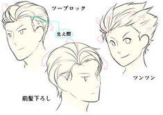 生え際のつむじを決めるがコツ! オールバックの描き方|イラストの描き方 キャラクターを演出する、ヘアスタイルのアレンジ方法 How to Draw Men's Slicked back Hairstyles | Illustration Tutorial Arranging the hairstyle to fit your character