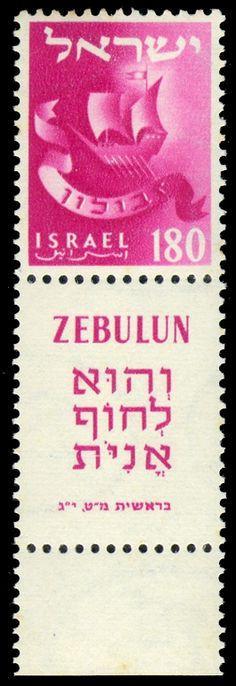 Stamp of Israel - Tribes - 180mil - Tribus de Israel - Wikipedia, la enciclopedia libre