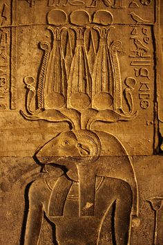 Temple of Horus at Edfu - relief with Amun-Ra. Egyptian god of the sun.