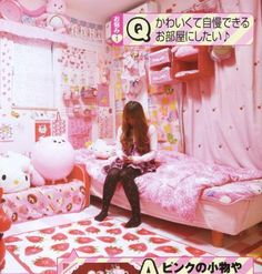 Kawaii room