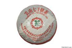2003 Yunnan Wild Aged Pu'er /Pu'erh /Puerh Chinese Tea 357g for sale @ AtomicMall.com Chinese Tea, Teas, China, Tees, Cup Of Tea, Tea, Porcelain
