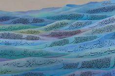 Fuad Kouichi   Honda (surat Luqman)