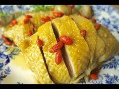 簡易版紹興醉雞 簡易年菜 宴客菜 家常菜 快速做醉雞 Chinese New Year Dish