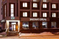 Отели в Томске