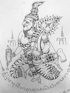 Khmer Tattoo, Thai Tattoo, Buddhism Tattoo, Tattoo Drawings, Art Drawings, Sak Yant Tattoo, Thailand Tattoo, Japanese Tattoo Art, Thai Art